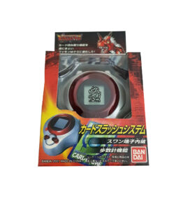 Bandai Digivice D-Ark Version 1 Red Growlmon BIB 3 (1)