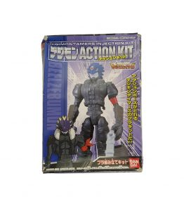 Digimon Action Kit Beelzebumon (1)