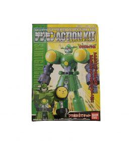 Digimon Action Kit SaintGargomon (1)