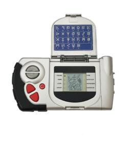 Bandai Digimon D-terminal US Loose 1 (1)