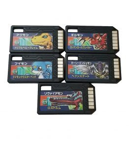 DigiMemory Lot 5 USED 3 (1)