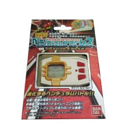 Digimon Pendulum Progress 1.0 Dragon's Roar White BIB 1 (1)