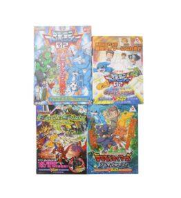 Guide Book WonderSwan Digimon Game Book (1)