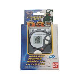 Bandai Digivice D3 V-Mon Version 1 Black Stingmon 3 (1)